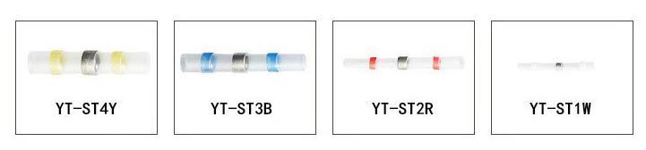 heat shrink butt splice,splice connectors,butt splice connectors,Solder seal wire connectors,wire connectors