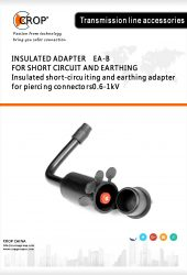 earthing adapter